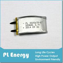 3.7V 320mah rechargeable li-polymer battery