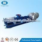 G series micro screw pump/slurry pump