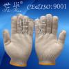 dubai cotton knitting plain white gloves