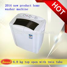 6.8kg lg semi automatic freestanding mini twin tub washing machine