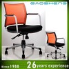 operating room chair GS-1770
