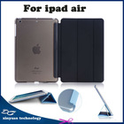 2014 new arrival Tablet PC case for ipad air,leather cover case smart case for ipad air