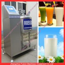 CHEAP PRICE milk pasteurization plant/flash pasteurization equipment