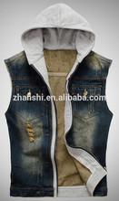 Wholesale High Quality Men Fashion Hoody Blue Denim Jean Vest