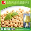 Manufacturer sales soybean extract phosphatidylserine