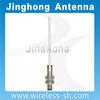 supply2.4GHz wifi omnidirectional base station antenna JHQ-2425-10/wifi omini antenna 2.4GHz 10dBi