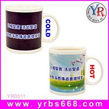 Church Souvenir Promotional Items Company Giveaways 11oz Coffee Mug Color Changing Ceramic Magic Mug