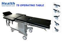 HOSPITAL SURGICAL ROOM HEALTH MEDICAL EQUIPMENT