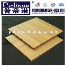 Hot selling wood panel aluminum composite panel