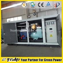 cogeneration power plant
