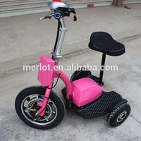 chinese merlot 3 wheel 150cc dirt electric bike