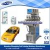 6 color PVC ball pad printing machine for sale
