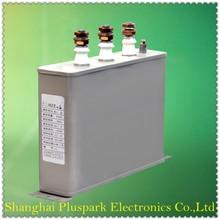 Low Voltage Power Capacitor 600V 20kvar,Self Healing Capacitor 600V 20Kvar 48.7uF*3,Power Factor Capacitor