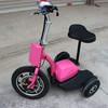 merlot cheap three wheeler electric 70cc motor bikes