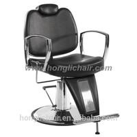 beauty salon threading chair for sale