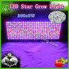 2014 Newest rubine 300x3w lens veg/Bloom spectrum led grow light power supply