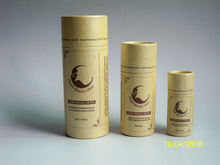 Paper essential oil case gift box packaging