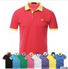 T Shirt(Summer) mens shirts double collar, bulk men's polo shirt Nanchang factory