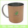 Eco-friendly single wall copper mugs wholesale BPA free 380ml