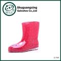 Mulheres senhoras apartamento salto baixo joelho elevado desleixo botas de chuva de trabalho sapatos tamanho c-705