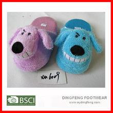 2014 children's fancy animal shoes BSCI