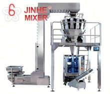 New automatic rice processing&packing machine
