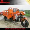 3 wheel motorcycle trailer/ three wheeler /triciclo