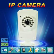 BOSESH ONVIF2.0 Waterproof 1.0 Megapixel 12-30m security camera H.264