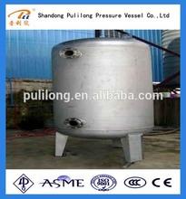 Stainless steel water/air storage tanks +86 15168897752