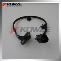 Mitsubishi Galant Space Wagon Crankshaft Sensor For EA2A EA2W N84W MD329924