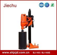 Best price BJ-165 lifting set lifting handle square tube diamond core drill machine