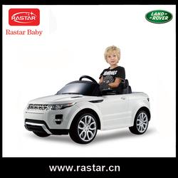 Rastar licensed land rover electric motor for kids cars
