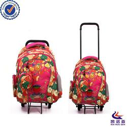 Fruit Pattern Trolley Children School Bag