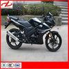 Cheap 250cc Cruiser Motorbike/Running Motorcycle