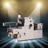 DM62LII-NP Single color mini man roland offset printing machine for sale
