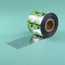 Food grades aluminum laminated plastic film roll for packing (zz209)