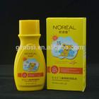 OBSI Organic Plant Extract Sunscreen/ Wholesale Sunblock