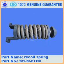 Jining Genuine excavator spare parts PC200-7 recoil spring 20Y-30-D1150