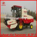 4lzf-5 trigo cosechadora de arroz