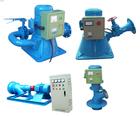 small hydraulic turbine / micro hydro power
