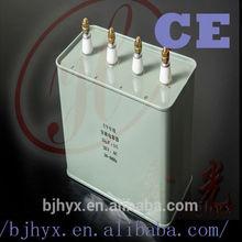 UV capacitor
