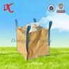 good quality used pp jumbo bags