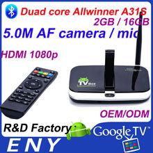 Factory supply Andriod 4.2 CS918S 2GB RAM 16GB ROM Android Tv Box Quad Core 5 MP Camera tv box