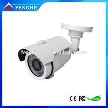 Hot selling 700TVL Smart IR Bullet shenzhen mini digital camera