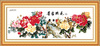 HAND EMBROIDERY CROSS STITCH ,CHINESE CROSS STITCH PATTERNS,CROSS STITCH WITH BLOOMING FLOWER PATTERNS