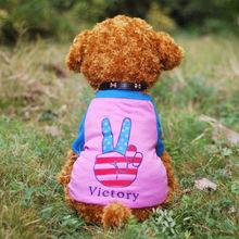 Pet dog Cloth Summer Wear Apparel victory Pattern The American flag design