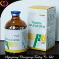 Vitamina AD3E injeção para cavalo medicina veterinária