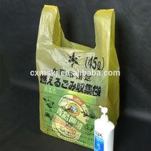 factory direct supply plastic t shirt shopping bag