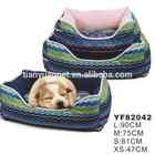 luxury pet dog beds-YF82042