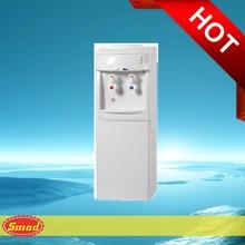 Home/Office Low Price floor Standing Compressor Cooling Water Dispenser